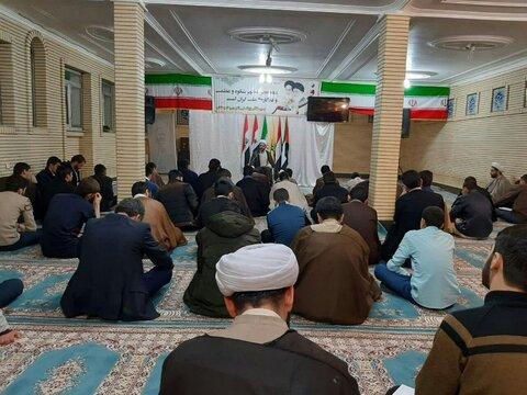 حجت الاسلام برادری