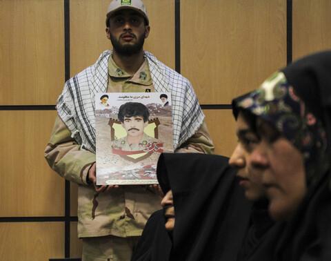 اولین یادواره شهدای مرزبانی خراسان جنوبی در سالن الغدیر بیرجند