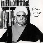 ماجرای ارسال دو نامه از نجف  به امام خمینی پس از پیروزی انقلاب اسلامی