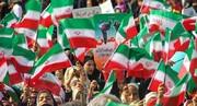 ۲۲ بهمن نمایش عزت و اقتدار ملی در برابر نظام سلطه است