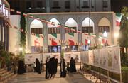 بزرگداشت انقلاب اسلامی و اربعین سردار سلیمانی در کراچی برگزار شد + تصاویر