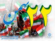 حضور حماسی در ۲۲ بهمن و پای صندوق های رای پاسخ قاطع به دشمنان است