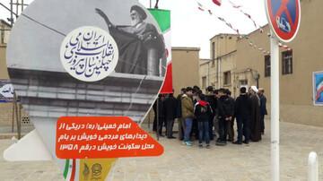 روایت گری تاریخ انقلاب اسلامی برای دانش آموزان دهه هشتادی