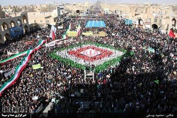 مسیرهای راهپیمایی یوم الله ۲۲ بهمن در مازندران