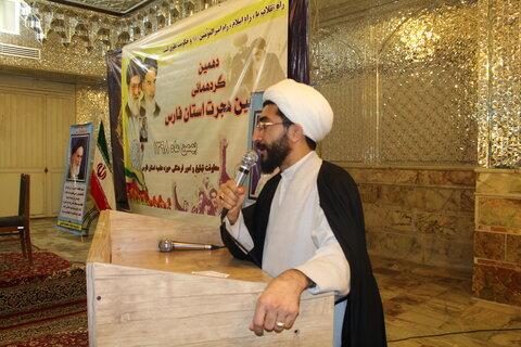 مدیر حوزه علمیه استان فارس