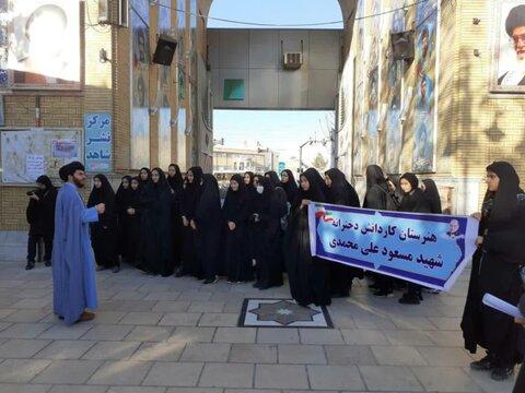 طلاب مدارس امین و بیت امام راحل