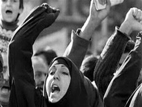 زن انقلابی