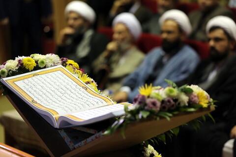 همایش قرآن و مقاومت با حضور آیت الله مصباح یزدی