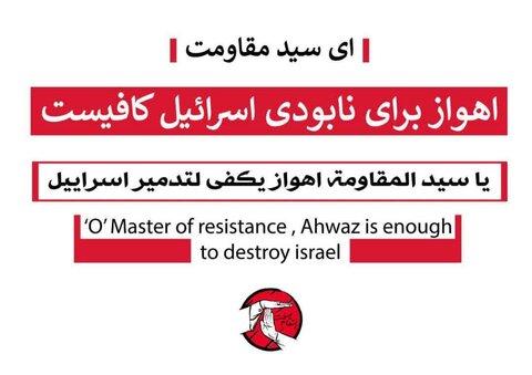 پوستر راهپیمایی 22 بهمن