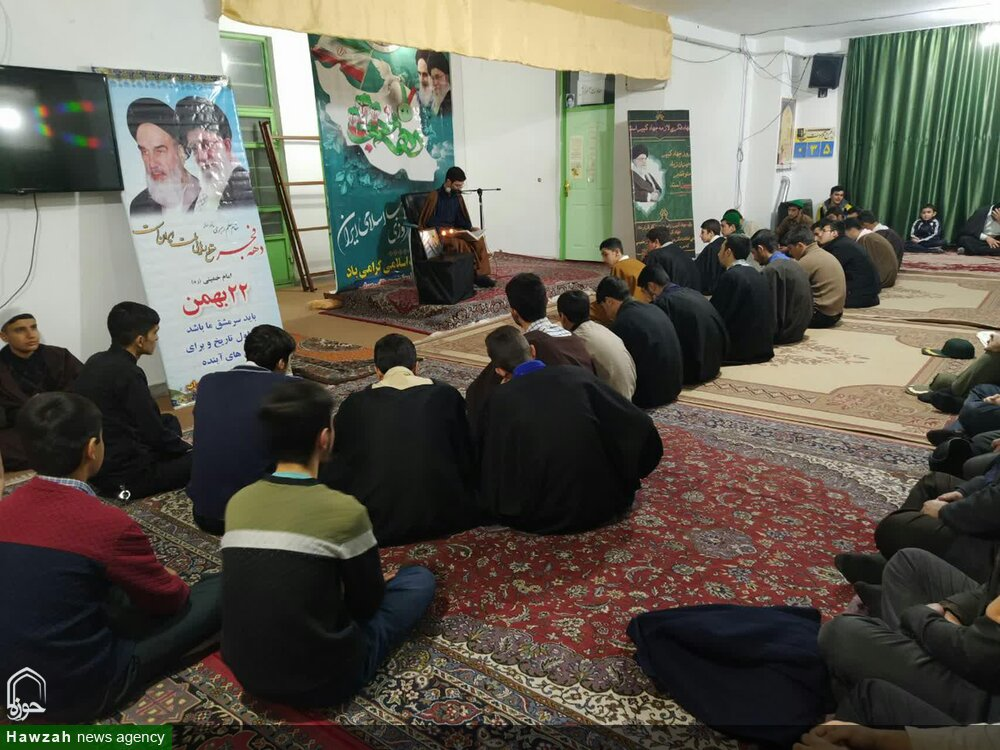 تصاویر مراسم یادواره شهدای روحانی سراب و گرامیداشت چهل و یکمین سالگرد پیروزی  انقلاب اسلامی ایران  در سراب