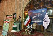 تصاویر / همایش انقلاب اسلامی و خانواده تراز انقلابی در تبریز