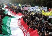 فیلم هوایی از حضور پرشور مردم قم در راهپیمایی ۲۲ بهمن