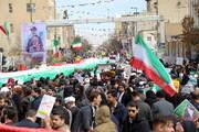 قدردانی شورای هماهنگی تبلیغات اسلامی  از مردم انقلابی قم