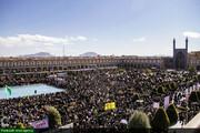 تصاویر/ راهپیمایی ۲۲ بهمن در اصفهان