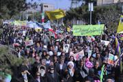 تصاویر/  راهپیمایی ۲۲ بهمن در بیرجند