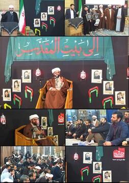 ویژه برنامه انقلاب و چهلم شهید سلیمانی در مدرسه معصومیه برگزار شد