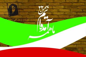 شهادت سردار سلیمانی اتحاد کشورهای اسلامی را بیشتر کرد