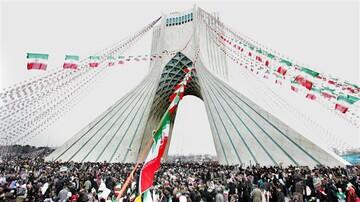 Iranians mark 41st anniversary of Islamic Revolution victory across country