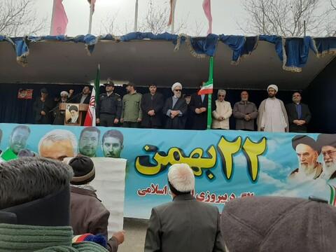 تصاویر/  راهپیمایی22 بهمن  مردم آران و بیدگل