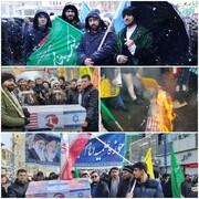 اعلام مسیرهای راهپیمایی یوم الله ۲۲ بهمن در قم