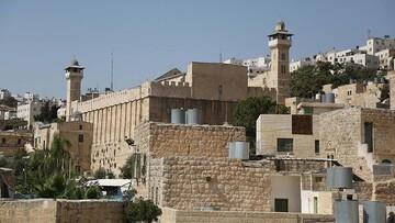 صهیونیست ها بار دیگر به مسجد ابراهیمی بی حرمتی کردند