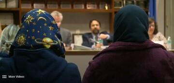 جامعه اسلامی کانتیکت آمریکا خواستار تعطیلی عید فطر شد