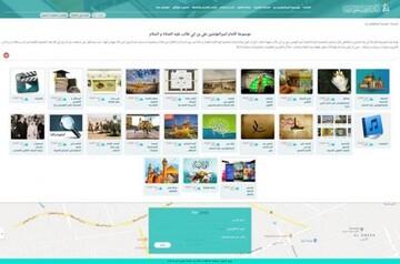 مكتبة الروضة الحيدرية ترفد موقعها الالكتروني بمئات الكتب الخاصة بسيرة الإمام علي (عليه السلام)