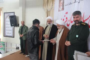 برترین های جشنواره مساجد قزوین تجلیل شدند