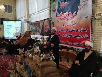 تصاویر / مراسم اربعین شهادت سردار سلیمانی در سراب