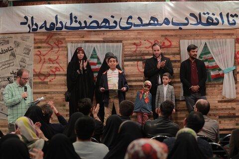 نوزدهمین شب طنز انقلاب اسلامی