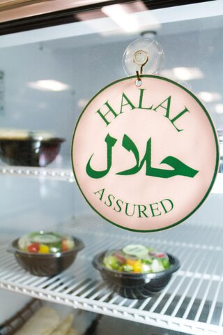 غذای حلال در محوطه دانشگاهی وسترن انتاریو تبلیغ می شود