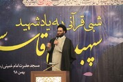 خون شهید سلیمانی تنفر آزادیخواهان جهان علیه استکبار را برانگیخت