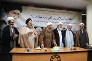 تقدیر از فعالان عرصه تقریب در دانشگاه ادیان و مذاهب قم