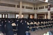 تصاویر/ همایش اساتید مدارس علمیه خواهران اصفهان
