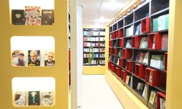 بازگشایی فروشگاه مرکزی کتاب شهید سلیمانی در مسجد مقدس جمکران