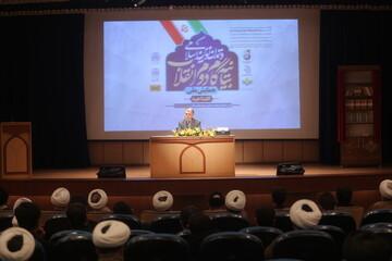 تصاویر/  افتتاحیه همایش ملی بیانیه گام دوم انقلاب و تمدن نوین اسلامی