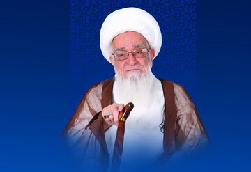 برگی از تاریخ | نطق پیش از دستور آیت الله العظمی صافی در مجلس خبرگان قانون اساسی