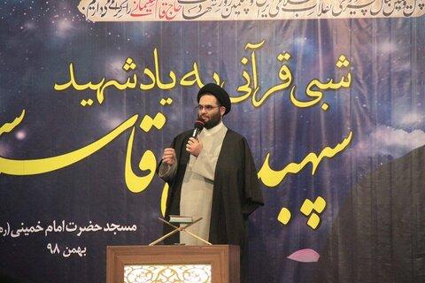 سید مصطفی مجیدی