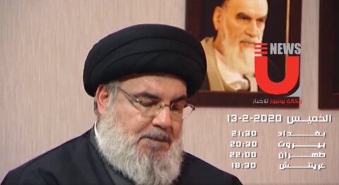 "Sayyed Nasrallah on Suleimani: ""Take My Soul and Let Go of Hajj Qassem"""