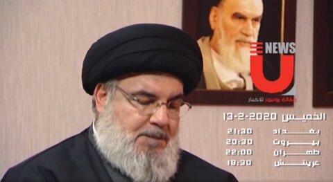 "Sayyed Nasrallah on Suleimani: ""Take My Soul and Let Go of Hajj Qassem"""