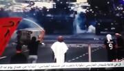 فیلم| تلویزیون دولتی بحرین هک شد