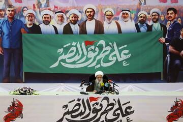 فیلم| گرامیداشت سالگرد آغاز انقلاب مردم بحرین در قم