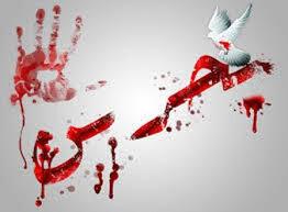 گوشهای از جنایات آلخلیفه؛ ۲۵۰ شهید،۵ هزار زندانی و هزاران تبعیدی