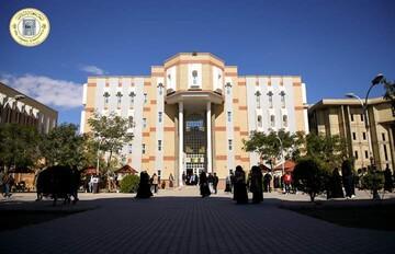 بازگشایی دانشگاههای نجف اشرف پس از پایان اغتشاشات +تصاویر