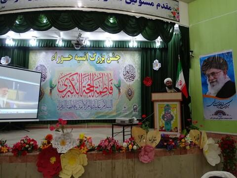 تصاویر / جشن ولادت حضرت زهرا(س) در اهر