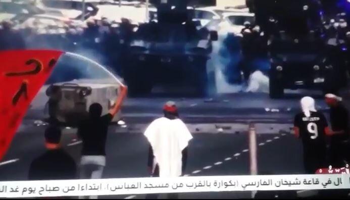 هک  تلویزیون بحرین