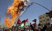 سه سال زندان به خاطر آتش زدن پرچم اسرائیل در بحرین