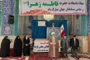 مادران شهدای مدافع حرم بوئین زهرا تجلیل شدند