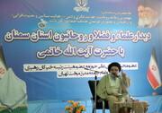 حقوق و حق الجلسه در شورای عالی حوزه مطلقاً ممنوع است