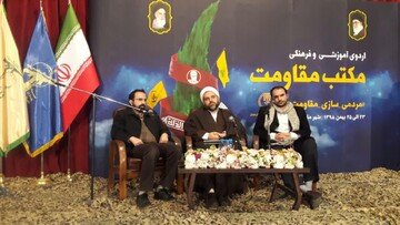 تصاویر/ همایش مکتب مقاومت مدرسه علم و عمل سازمان تبلیغات اسلامی